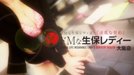 「★実は根っからのドMな性癖!変態ドM生保レディ★」01/22(火) 15:00 | みずきの写メ・風俗動画