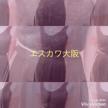 「ロリ系×キレイ系×清楚系のハイブリッド美少女」01/22(火) 23:00 | なみの写メ・風俗動画