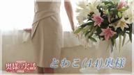「お色気スレンダー妻」01/23(水) 10:00   とわこの写メ・風俗動画