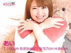 「☆あいちゃん☆」01/23日(水) 10:30 | あいの写メ・風俗動画