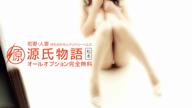 「御淑やかな女性が急に乱れる姿って興奮しませんか?」01/23(水) 21:05 | 木村 モエカの写メ・風俗動画