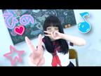 「ひめ☆清純派黒髪美少女♪」01/24(木) 03:39   ひめ☆清純派黒髪美少女♪の写メ・風俗動画
