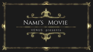 ナミ|VENUS