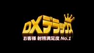 「現役女子大生の乱れっぷりご覧ください!!」01/24(木) 15:39 | ゆうみの写メ・風俗動画