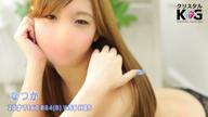 「敏感すぎるどMロリ☆「なつか」ちゃん♪」01/30(水) 19:34 | なつかの写メ・風俗動画