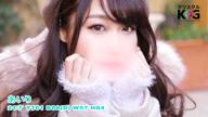 「アイドルフェイス♪☆「あいり」ちゃん♪」01/30(水) 19:37 | あいりの写メ・風俗動画