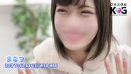 「えっ…!?欅◎☆?!☆「まなつ」ちゃん♪」02/05(火) 09:20 | まなつの写メ・風俗動画