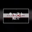 「老舗の安心でお得に遊んでください」02/12(火) 23:57 | 高蘭スタッフの写メ・風俗動画