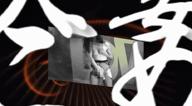 「▼ビジネス割引ならあなゴメがオトク♪お待たせしません!最速案内!」02/13(水) 00:03 | もとこの写メ・風俗動画