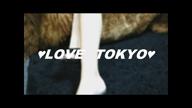 「サービス抜群モデル級美女」02/13(水) 00:24 | 真奈「まな」の写メ・風俗動画