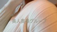 ゆりえ|美人奥様グループ