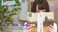 「妹指数激高☆ガチロリ妹♪」02/15(金) 19:00   まゆの写メ・風俗動画