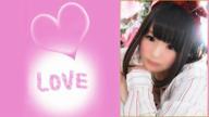 「無邪気な童顔ロリっ娘♪」02/15(金) 19:30   くーの写メ・風俗動画