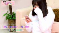 「アイドル顔負けS級美女♪」02/15(金) 20:00   ここなの写メ・風俗動画