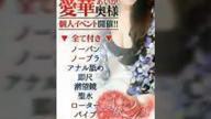 「改めて愛華奥様ご紹介!」02/17日(日) 02:41 | 愛華【エロザベス奥様】の写メ・風俗動画