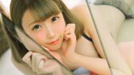 ぴっぴ|愛ANGEL