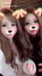 「はるちゃんなつちゃん☆キャー☆」02/18(月) 20:32   椎名はるの写メ・風俗動画