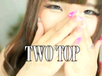 「美乳のFカップ☆」02/18(月) 23:15   ヒヨリの写メ・風俗動画