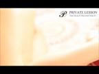 「クビレ美女の美しいボディ公開」02/19(火) 09:00   ユリアの写メ・風俗動画