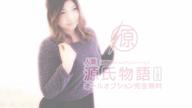 「何でもしてあげたがりのご奉仕好き【クミ】ちゃん♪」02/19(火) 17:14 | 篠田 クミの写メ・風俗動画