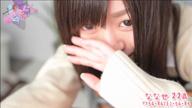 「癒しと幸福の天使」02/19(火) 22:32 | ななせの写メ・風俗動画