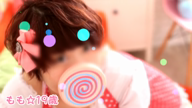 「もも☆にゃん セクシー動画」02/20(水) 21:30   ももの写メ・風俗動画