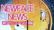 「敏感体質の可愛い系現役女子大生♪」02/22(金) 01:17 | みくの写メ・風俗動画