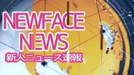 「【外国人風】x【美乳】」02/22(金) 21:58   ベルの写メ・風俗動画