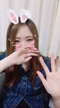 「愛嬌たっぷりのあやかchan」02/24日(日) 02:54 | あやか『ガール』の写メ・風俗動画