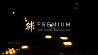 「色白美形美人の業界未経験娘「みみ」さんの動画アップ!!」02/25(月) 17:34 | みみの写メ・風俗動画