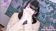 「おっぱいだし★激・まだ舐めたくて学園「ぐみちゃん」」02/26(火) 12:12 | ぐみの写メ・風俗動画