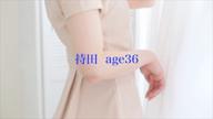 「大人のバツイチ女性だからこそ漂う生々しい色香!」03/01(金) 16:00 | 持田の写メ・風俗動画