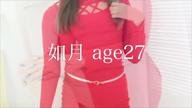 「美しすぎる長身モデル系バツイチさんの超濃厚痴女プレイに悶絶必須です!」03/01(金) 22:00 | 如月の写メ・風俗動画