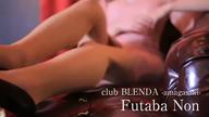 「Eカップ美巨乳美少女【のん】ちゃん♪」03/05(火) 13:47 | 双葉 のんの写メ・風俗動画