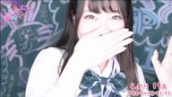 「激・まだ舐めたくて学園「らぶりちゃん」」03/07(木) 17:13 | らぶりの写メ・風俗動画