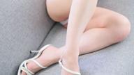 「シルクのように滑らかな美脚を抱えて最高のフィニッシュ」03/08(金) 10:40 | ゆうきの写メ・風俗動画