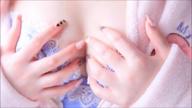 「かりんです♡」03/12(火) 20:47 | かりんの写メ・風俗動画