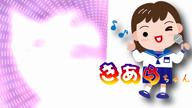 きあら|踊れ!チンチコリン 日本橋店