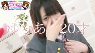 「ゆりあちゃん!」03/21(木) 14:52 | ゆりあの写メ・風俗動画