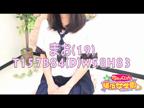 「とっても真面目で優しい、清楚系黒髪美少女【まお】ちゃん☆」03/22(金) 16:55   まおの写メ・風俗動画