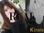 「癒し系Eカップ娘!」03/23(土) 10:42 | きららの写メ・風俗動画