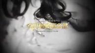 「隠しきれない【G】カップの膨らみ!【あゆみ】谷町秘密倶楽部」03/24(日) 10:14   みやびの写メ・風俗動画