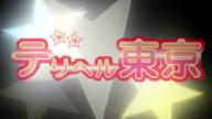 「全国おっぱい女王降臨」03/24(日) 12:00 | ニーナの写メ・風俗動画