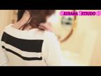 「スレンダーBODYの奥様♪」03/24(日) 12:01 | ゆうりの写メ・風俗動画