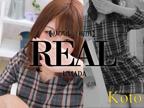 「業界最高クラスの美女」03/24(日) 12:04 | ことの写メ・風俗動画