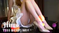 「予約すら困難な人気嬢♪」03/24(日) 12:13 | ひめの写メ・風俗動画