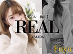 「超可愛い細身の素人娘」03/24(日) 15:41 | ふゆの写メ・風俗動画