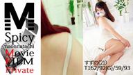 「精飲即尺激カワ美女♪【すずのさん】フェ〇チオの女神降臨です♪」03/24(日) 22:55 | すずのの写メ・風俗動画