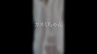 「気が付けばエッチな世界のど真ん中!!!」04/01(月) 00:03   カスミの写メ・風俗動画