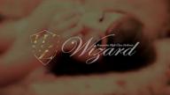 「唯一無二の超極嬢」04/01(月) 12:39 | れいな【レイナ】の写メ・風俗動画